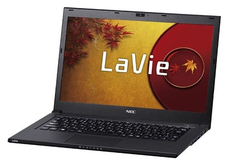 lavie1