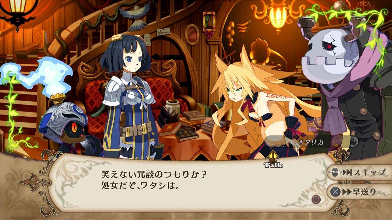 魔女と百騎兵R-02(初プレイ~4章...