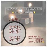 669A25CB-59DE-4DB7-A5D2-B77746799D68