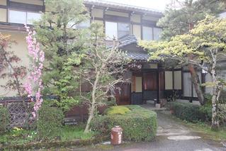 民宿岩田館