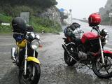 室戸岬(雨)