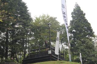 笹尾山-山頂-(関ヶ原古戦場-石田三成陣跡-)