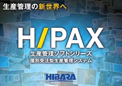 HIPAX