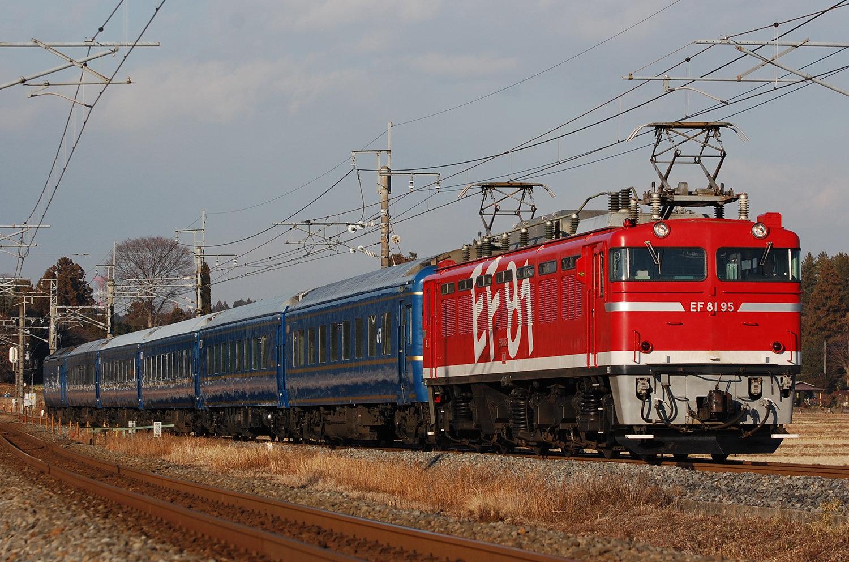 NAVER まとめ運転日が不明な列車「黒磯訓練」って何??