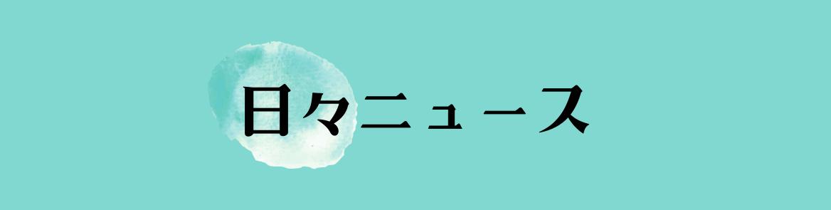 5ちゃん なんj