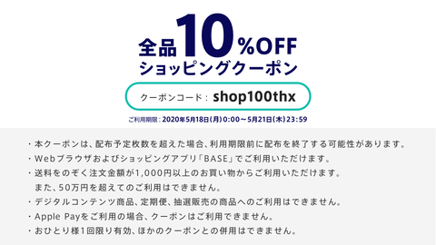 _asset_1000000_img_couponModal