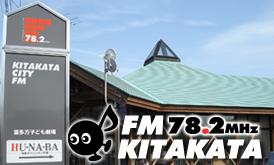 area02_kitakata