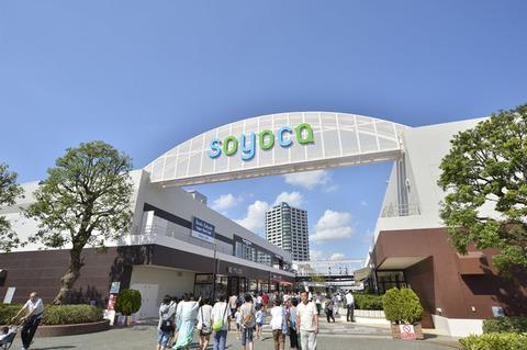 soyoca