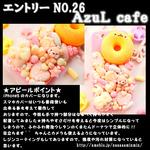 AzuL cafe