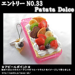 Patata Dolce