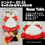 Happy-Table