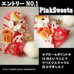 PinkSweets