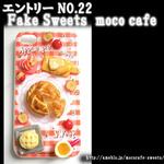 Fake-Sweetsmoco cafe