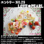 LOVEPEARL