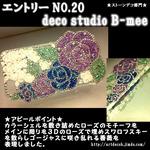 deco-studio-B-mee