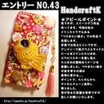 HandcraftK