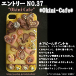 Okini-Cafe