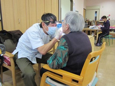 20130205無料歯科検診
