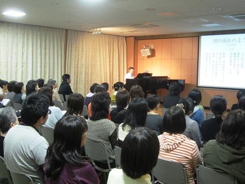 20131108介護講座