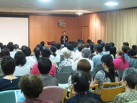 20130719介護講座