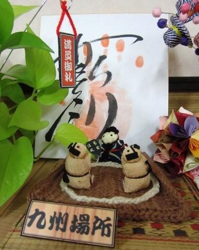 201311gatsushiturai