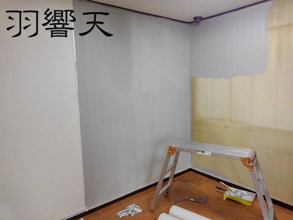 2019年2月27日 居間 壁紙塗装 クッションフロア その Diy