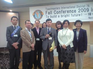 響20091114秋季全国大会