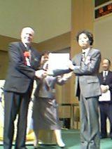 全日本コンテスト2006春_小原さん 賞状授与3位