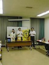 20090609受賞者