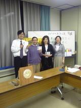例会45-2_受賞者.JPG