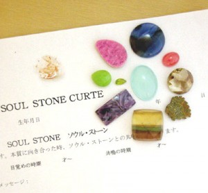 curte-300x278