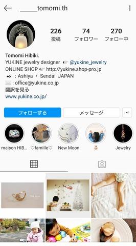 Screenshot_20201128-145421_Instagram
