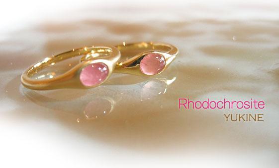rhodochrosite-ba2