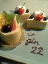 HappyBirthday to JIN