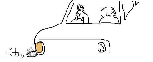 livejupiter-1487147669-21-490x200