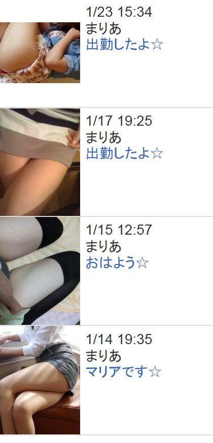 2014y02m06d_085836839