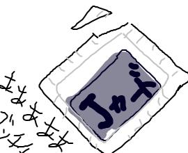 livejupiter-1523524191-35-270x220