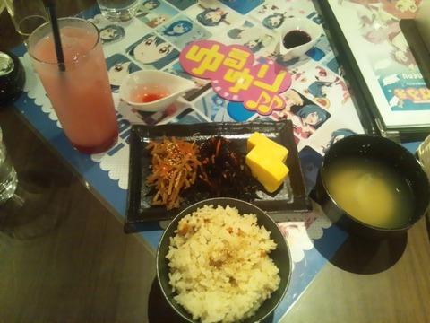 五目ごらく部ご飯+カップリングドリンク