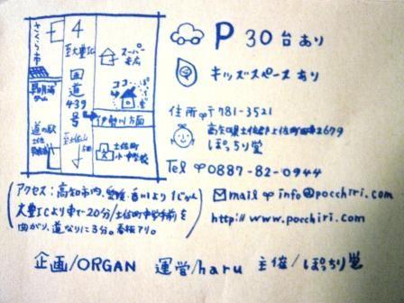 Keigo_036_2