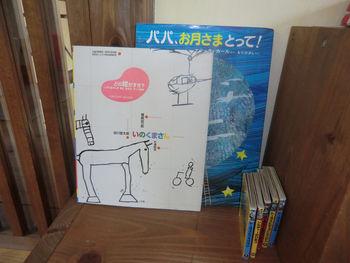 山カフェ「育児×仕事×田舎」カラフルな生き方デザイン♪ぽっちり堂漫画エッセイ