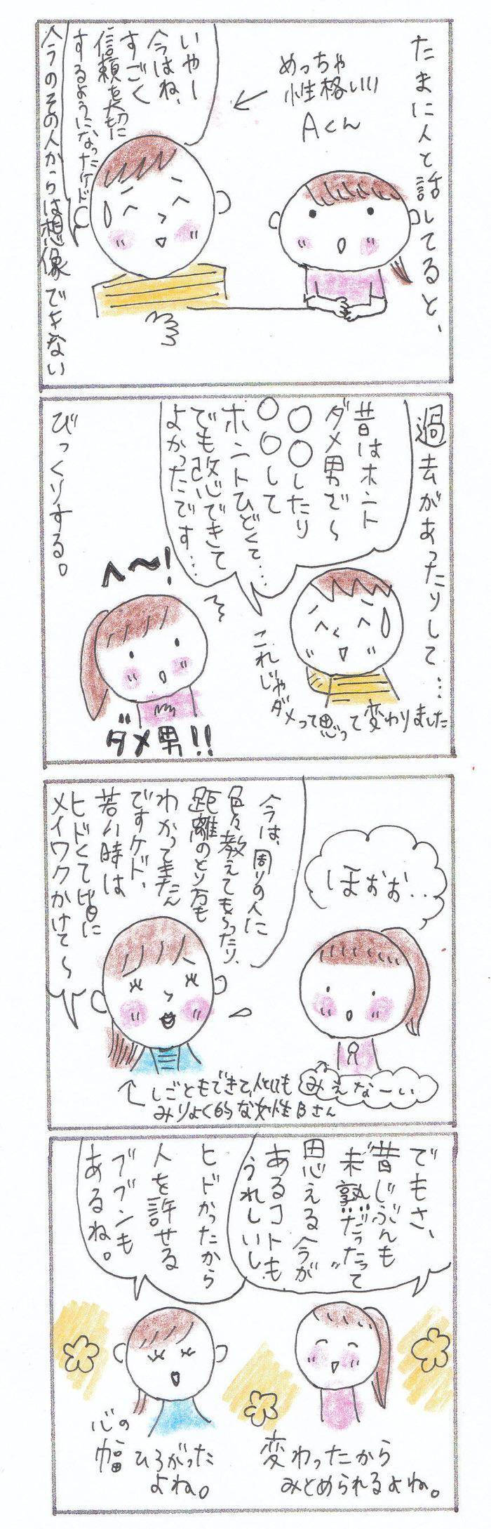 IMG_0003