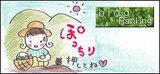 ぽっちり子育て&田舎暮らし【4コマ漫画】-ブログランキング04