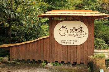 山カフェ漫画「育児×仕事×田舎」カラフルな生き方デザイン♪ぽっちり堂四コマエッセイ