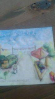 ぽっちり子育て&田舎暮らし漫画-20101002132703.jpg