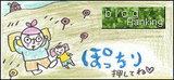 ぽっちり子育て&田舎暮らし【4コマ漫画】-ブログランキング03