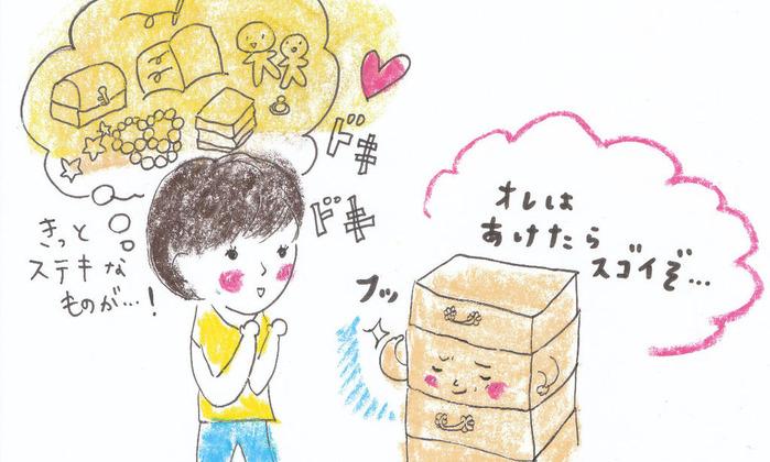 hikidashi (5)