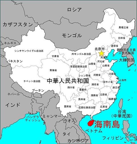 856px-海南島-位置地図