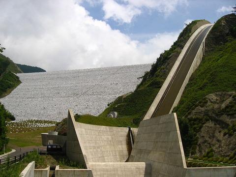 1200px-Minamiaiki_Dam
