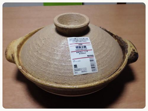 2~3人用の伊賀焼軽量土鍋ですが、 この色は、もう無印HPにないです