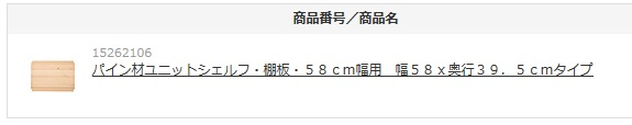 3b3b636c.jpg